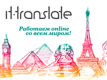 IT-Translate linguistic company